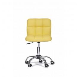 Chaise de bureau ZUNI Jaune
